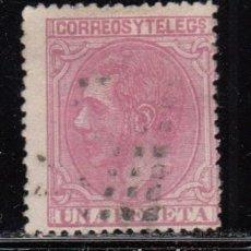 Sellos: ESPAÑA , 1879 EDIFIL Nº 207. Lote 109496255