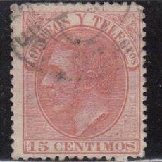 Sellos: ESPAÑA , 1879 EDIFIL Nº 210. Lote 109496383