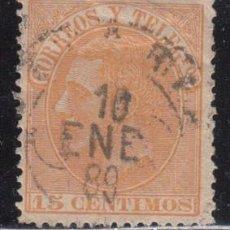 Sellos: ESPAÑA , 1879 EDIFIL Nº 210. Lote 109496431