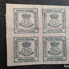 Sellos: ESPAÑA,1876,CORONA REAL,EDIFIL 173,NUEVO SIN GOMA,(LOTE AR). Lote 110092263