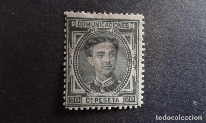 ESPAÑA,1876,ALFONSO XII,EDIFIL 176*,NUEVO,SEÑAL FIJASELLO,(LOTE AR) (Sellos - España - Alfonso XII de 1.875 a 1.885 - Nuevos)