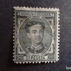 Sellos: ESPAÑA,1876,ALFONSO XII,EDIFIL 176*,NUEVO,SEÑAL FIJASELLO,(LOTE AR). Lote 110093579