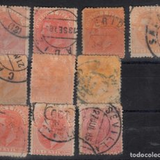 Sellos: EDIFIL 210 USADO. ALFONSO XII 1882. LOTE DE 10 SELLOS CON MATASELLOS FECHADORES.. Lote 110399759