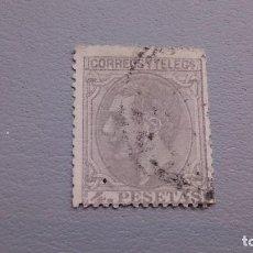 Sellos: 1879 - ALFONSO XII - EDIFIL 208 - BONITO - VALOR CATALOGO 53€. Lote 110492859