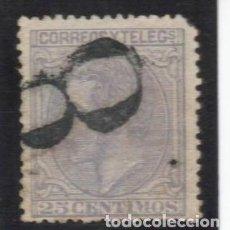 Sellos - Alfonso XII Matasellos 8 de porteo - 110588815