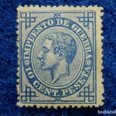 Sellos: SELLO - ESPAÑA - CORREOS - EDIFIL 184 - ALFONSO XII - IMPUESTO DE GUERRA - 1876 - 10 CENT. AZUL . Lote 111066955