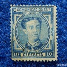 Sellos: SELLO - ESPAÑA - CORREOS - EDIFIL 175 - ALFONSO XII - COMUNICACIONES - 1876 - 10 CENT. AZUL . Lote 111066983