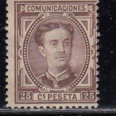 Timbres: ESPAÑA , 1876 EDIFIL Nº 177 / * / . Lote 111123219
