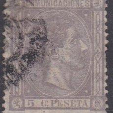 Sellos: Nº 163 ALFONSO XII CINCO CENTIMOS MATASELLADO. Lote 111223539
