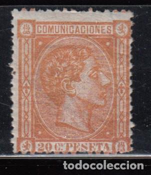 ESPAÑA , 1875 EDIFIL Nº 165 / * / (Sellos - España - Alfonso XII de 1.875 a 1.885 - Nuevos)