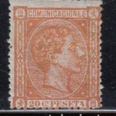 Sellos: ESPAÑA , 1875 EDIFIL Nº 165 / * / . Lote 111451343