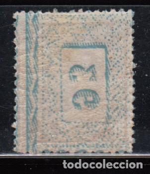 Sellos: ESPAÑA , 1875 EDIFIL Nº 165 / * / - Foto 2 - 111451343