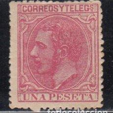 Sellos: ESPAÑA , 1879 EDIFIL Nº 207 / * / . Lote 111451759