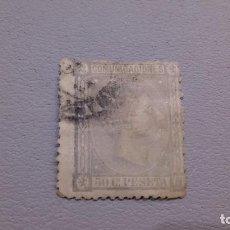 Sellos: 1875 - ALFONSO XII - EDIFIL 168 - EN REVERSO NUMERO SITUACION DEL SELLO EN PLIEGO - NUMERO 1. Lote 111639647