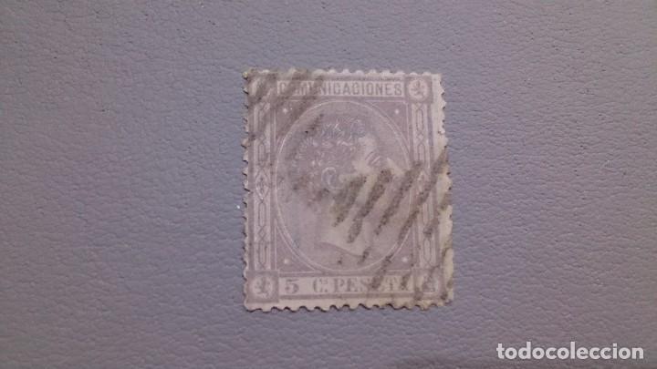 1875 - ALFONSO XII - EDIFIL 163 - CENTRADO - EN REVERSO IMPRESO NUMERO DEL SELLO EN EL PLIEGO. (Sellos - España - Alfonso XII de 1.875 a 1.885 - Usados)