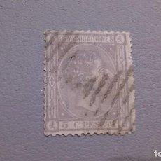 Sellos: 1875 - ALFONSO XII - EDIFIL 163 - CENTRADO - EN REVERSO IMPRESO NUMERO DEL SELLO EN EL PLIEGO.. Lote 111639919