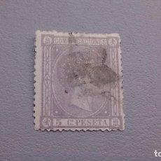 Sellos: 1875 - ALFONSO XII - EDIFIL 163 - EN EL REVERSO IMPRESO EN AZUL NUMERO DEL SELLO EN EL PLIEGO.. Lote 112471479