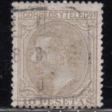 Sellos: ESPAÑA , 1879 EDIFIL Nº 209 , ALFONSO XII , . Lote 112777015