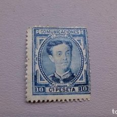 Sellos: 1876 - ALFONSO XII - EDIFIL 175 - MH* - NUEVO - CORONA REAL Y ALFONSO XII.. Lote 113092307