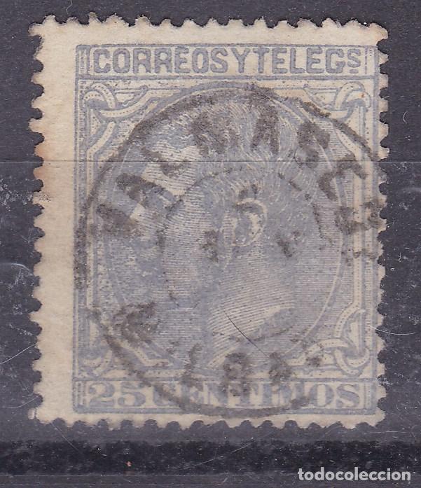 AA15- ALFONSO XII .MATASELLOS FECHADOR VALMASEDA BILBAO (Sellos - España - Alfonso XII de 1.875 a 1.885 - Usados)