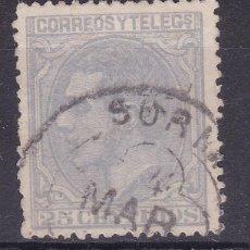 Sellos: CC5-ALFONSO XII MATASELLOS TRÉBOL SORIA. Lote 114948991