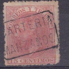 Sellos: CC7- CLÁSICOS EDIFIL 210. MATASELLOS CARTERÍA MANZANOS ALAVA. Lote 115115643