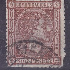 Sellos: CC7- CLÁSICOS EDIFIL 167. USADO. Lote 115119223