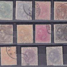 Sellos: ZZ16. CLÁSICOS ALFONSO XII. 11 VALORES USADOS .LUJO. +70 EUROS. Lote 115123591