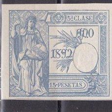 Sellos: AA29-FISCALES PAPEL SELLADO 5ª CLASE 1892. 15 PTAS . Lote 115314847