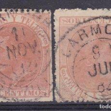 Sellos: CC12-CLÁSICOS EDIFIL 210. MATASELLOS TRÉBOL CARMONA SEVILLA. Lote 115629935