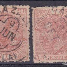 Sellos: CC12-CLÁSICOS EDIFIL 210. MATASELLOS TRÉBOL CAZALLA SEVILLA. Lote 115629951