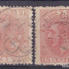 Sellos: CC12-CLÁSICOS EDIFIL 210. MATASELLOS TRÉBOL CONSTANTINA SEVILLA. Lote 115629963