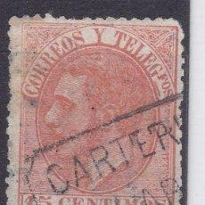 Sellos: CC13-CLÁSICOS EDIFIL 210. MATASELLOS CARTERÍA. Lote 115630107