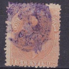 Sellos: CC13-CLÁSICOS EDIFIL 210.RARO MATASELLOS . Lote 115630159