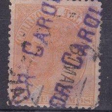 Sellos: CC13-CLÁSICOS EDIFIL 210.RARO MATASELLOS DOBLE FECHADOR Y VAPOR? CAROL. Lote 115630171
