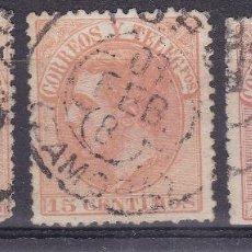 Sellos: CC13-CLÁSICOS EDIFIL 210. MATASELLOS TRÉBOL TORO ZAMORA . Lote 115630243