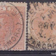 Sellos: CC13-CLÁSICOS EDIFIL 210. MATASELLOS TRÉBOL FUENTESAÚCO ZAMORA . Lote 115630271