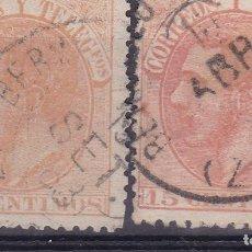 Sellos: CC13-CLÁSICOS EDIFIL 210. MATASELLOS TRÉBOL BERMILLO DE SAYAGO ZAMORA . Lote 115630291