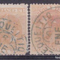 Sellos: CC13-CLÁSICOS EDIFIL 210. MATASELLOS TRÉBOL LEQUEITIO VIZCAYA. Lote 115630331