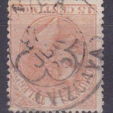 Sellos: CC13-CLÁSICOS EDIFIL 210. MATASELLOS TRÉBOL GUERNICA VIZCAYA. Lote 115630339
