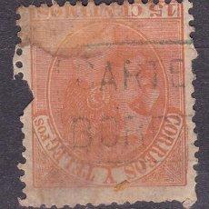 Sellos: CC13- ALFONSO XII. CARTERÍA BORREDA BARCELONA. Lote 115696639