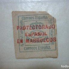 Sellos: SERIE CORONA REAL 1/4 DE CENTIMO DE PESETA CON SOBRECARGA PROTECTORADO ESPAÑOL EN MARRUECOS. Lote 116240887