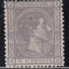 Sellos: ESPAÑA, 1875 EDIFIL Nº 163 / * / , ALFONSO XII . Lote 117321755