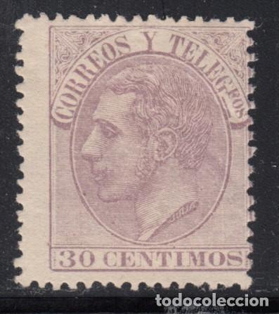 ESPAÑA, 1878 EDIFIL Nº 211 / * / , ALFONSO XII (Sellos - España - Alfonso XII de 1.875 a 1.885 - Nuevos)