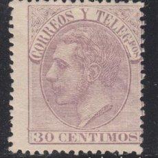 Sellos: ESPAÑA, 1878 EDIFIL Nº 211 / * / , ALFONSO XII. Lote 117322327