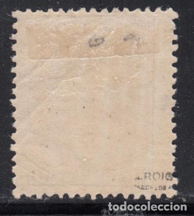 Sellos: ESPAÑA, 1878 EDIFIL Nº 211 / * / , ALFONSO XII - Foto 2 - 117322327