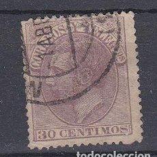 Sellos: Nº 211 MATASELLO FECHADOR. . Lote 117720195