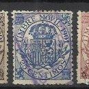 Sellos: 6062-SELLOS FISCALES TIMBRE MOVIL VALOR 52,00€ EDIFIL ALEMANY,RAROS AÑO 1901. SPAIN REVENUE SELLOS F. Lote 117747971
