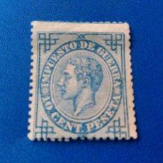 Sellos: NUEVO. EDIFIL 184. AÑO 1876. ALFONSO XII.. Lote 117748803