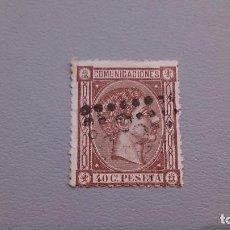 Sellos: ESPAÑA - 1875 - ALFONSO XII - EDIFIL 167 - MARQUILLADO - VALOR CATALOGO 56€.. Lote 117951911